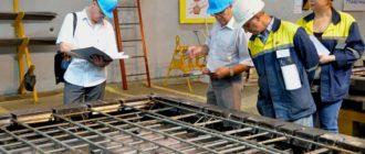 Производство бетона от идеи до готового ЖБИ