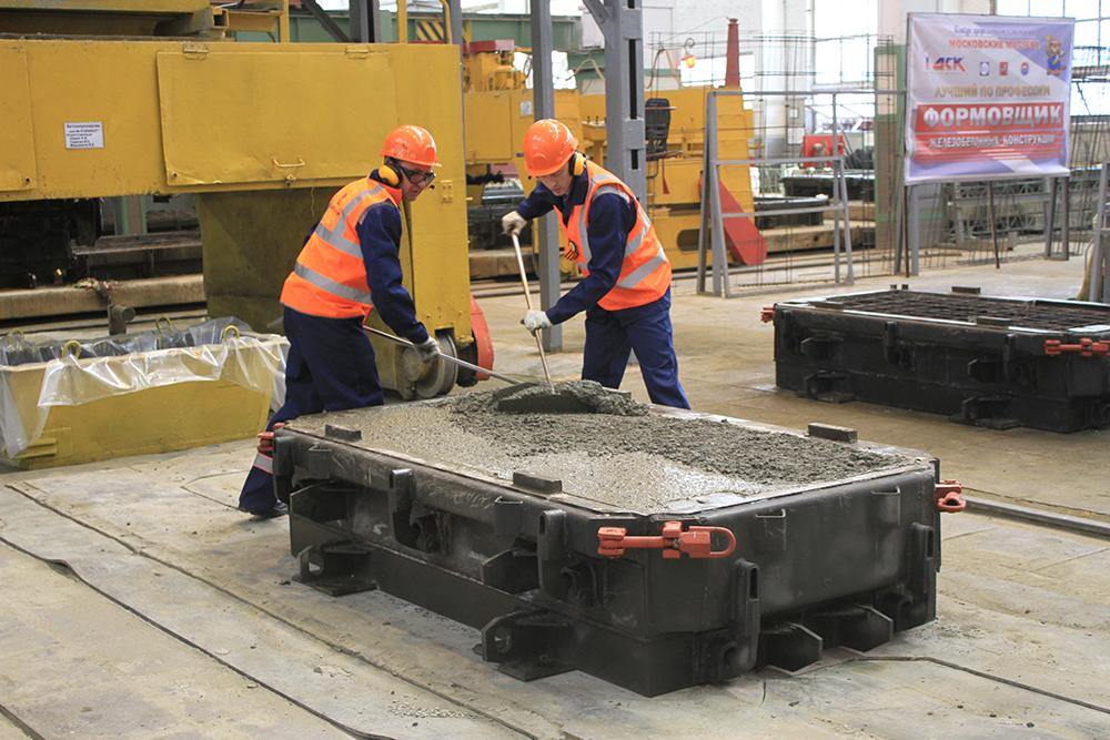 Как создавался бетон?